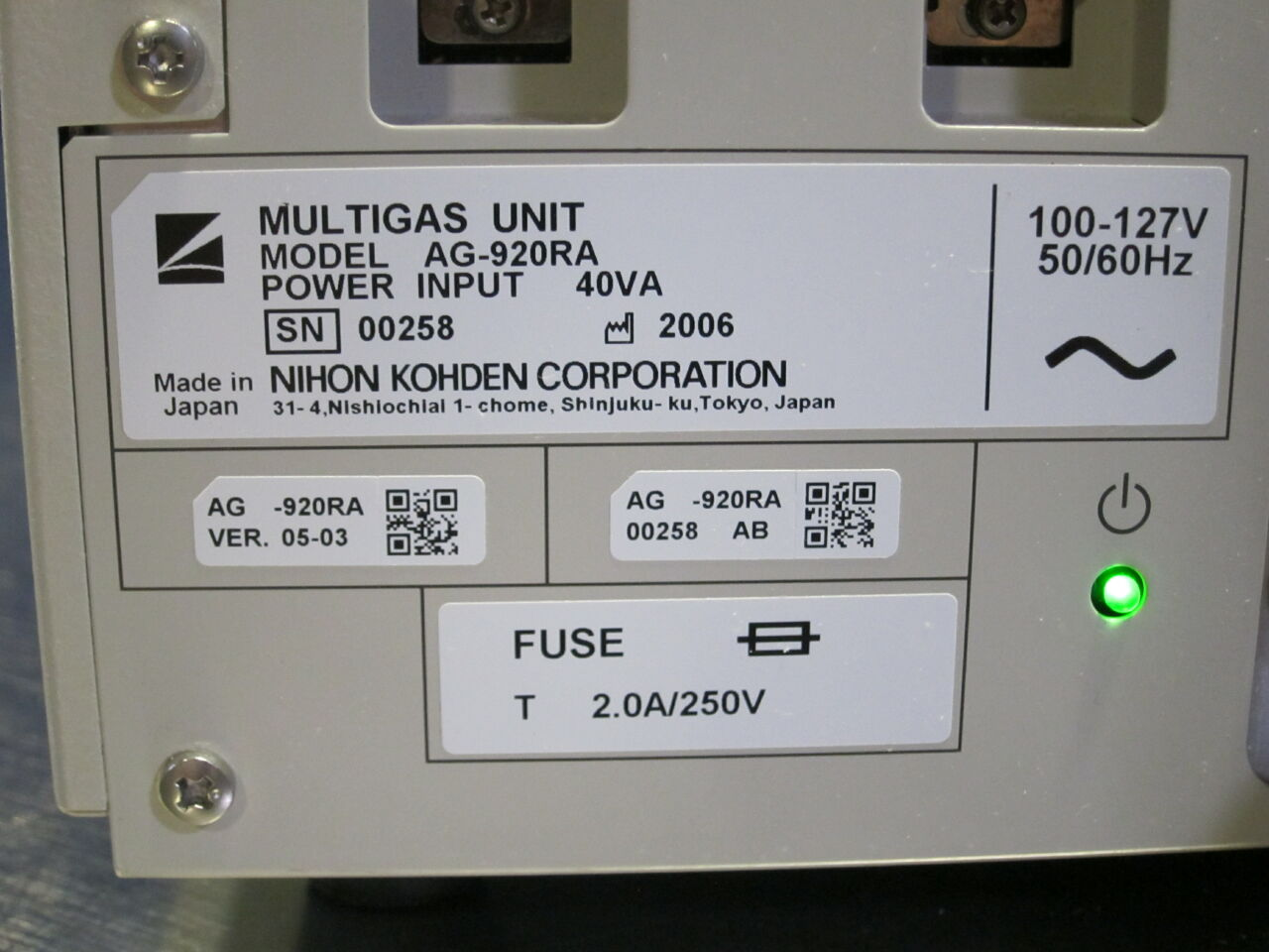 NIHON KOHDEN AG-920RA Multigas Unit