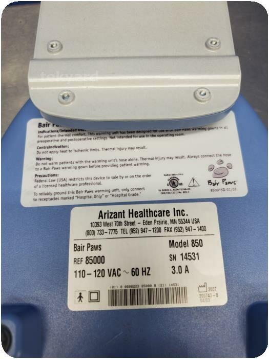 ARIZANT BAIR PAWS 850 Patient Warmer