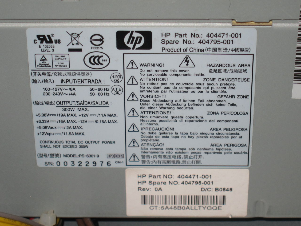 HP Power Box/Control  - Lot of 2 Module