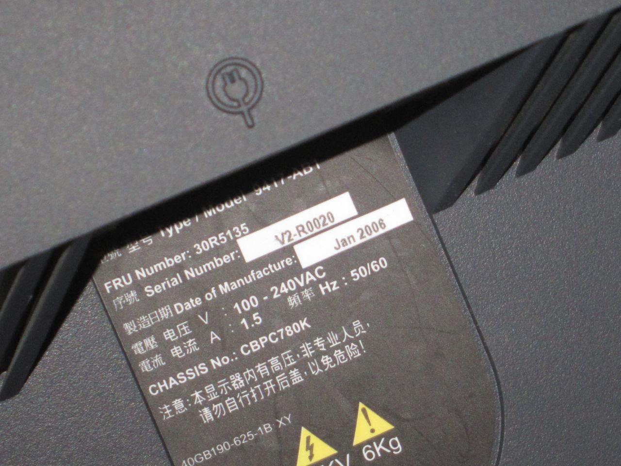 IBM Think Vision Display Monitor