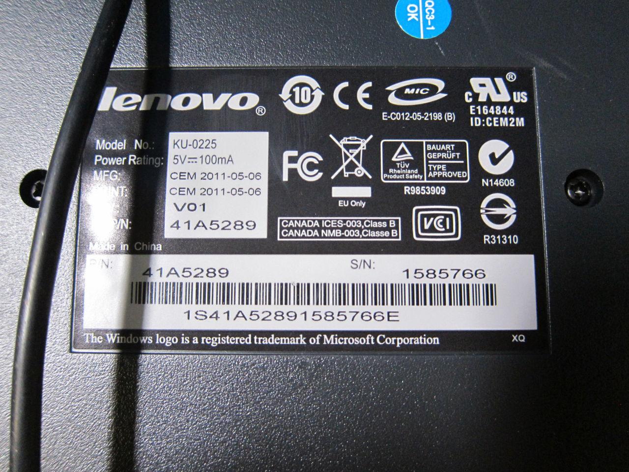 LENOVO L1900PA w/ Keyboard - Lot of 2 Display Monitor
