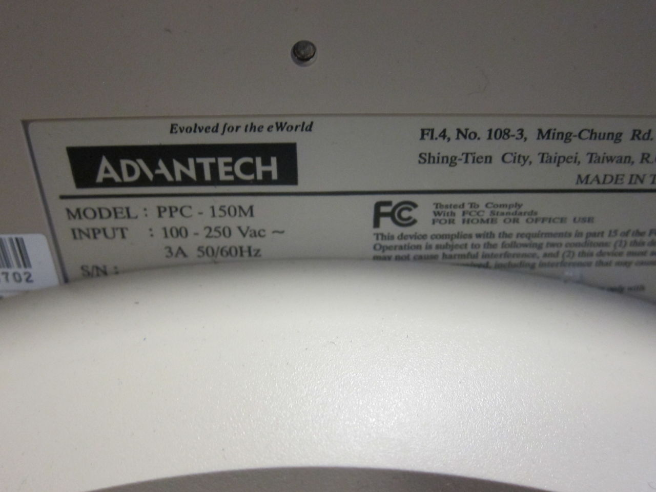 ADVANTECH LiDCO Plus Bedside Monitor