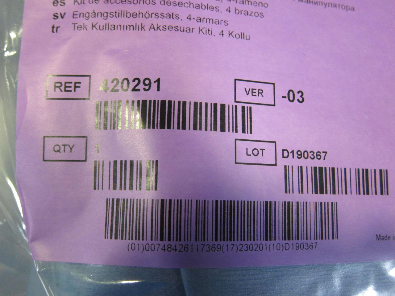 INTUITIVE SURGICAL DA VINCI 420291 Accessory Kit (Drapes, Cannula Seals) - Lot of 7