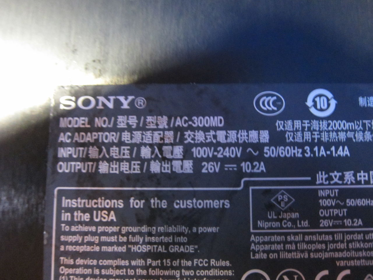 SONY AC-300MD AC Adapter  - Lot of 4 Monitor