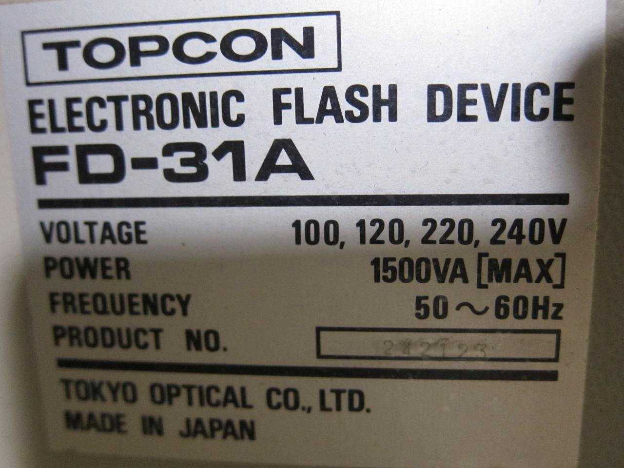 TOPCON TRC-50VT Fundus Camera