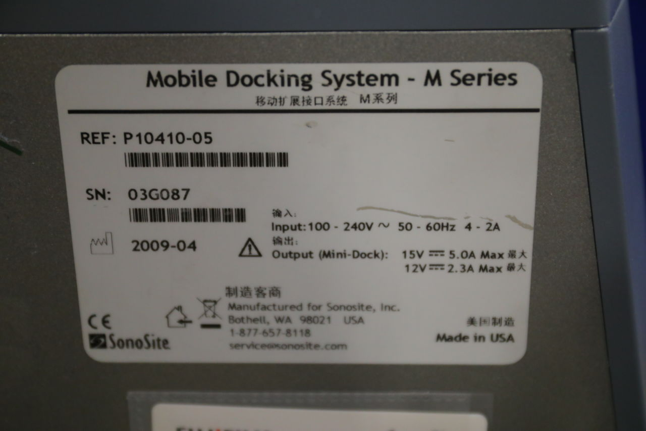 SONOSITE M Series Ultrasound Mobile Docking System