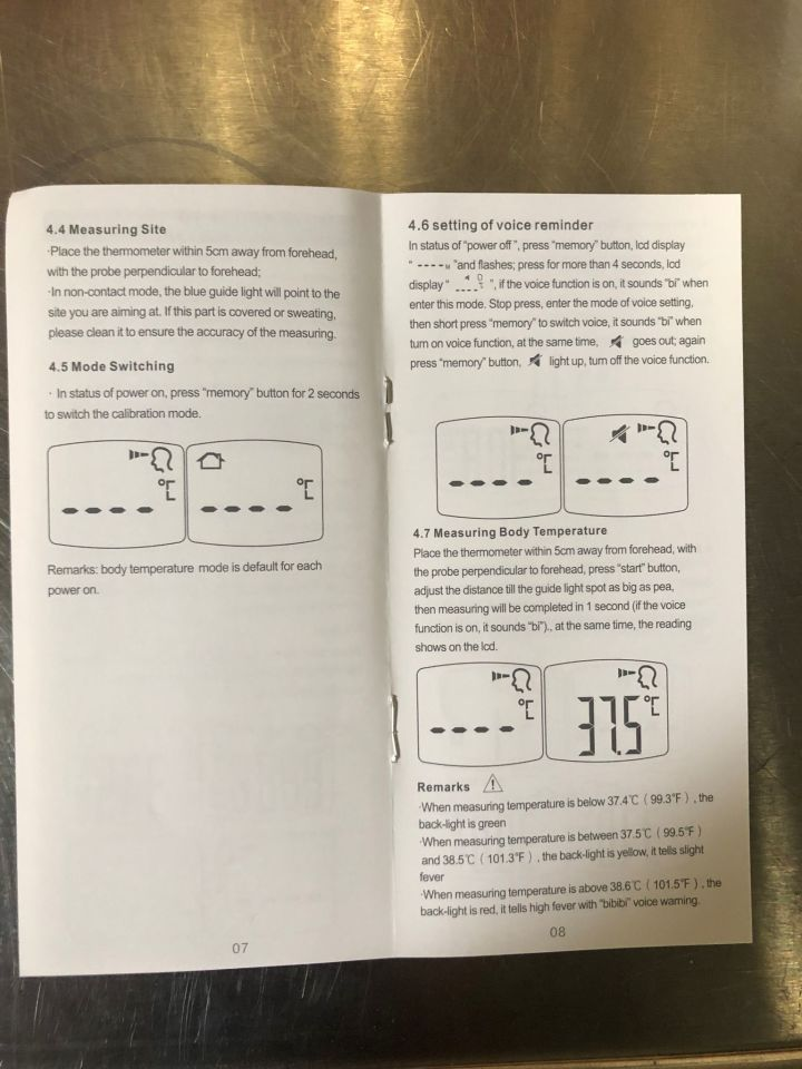 HNH KYJ-EWJ-001  - Lot of 109 Thermometer