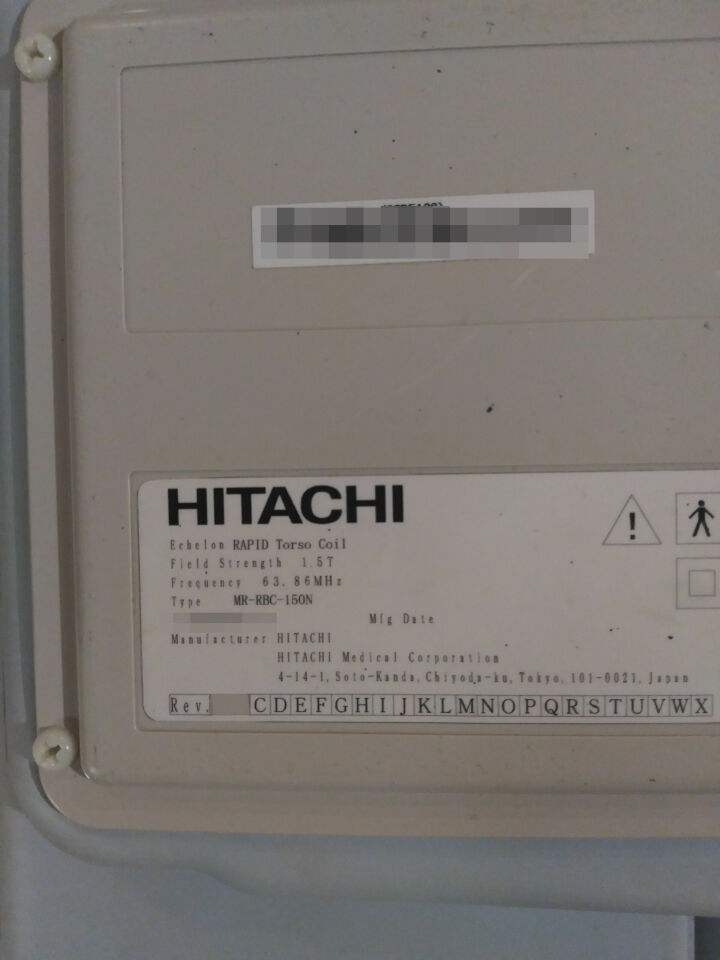 HITACHI Echelon 1.5T with 15 coils! MRI Scanner
