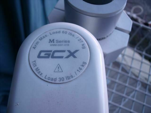 GCX M-SERIES W/ TWO BASKETS Monitor Stand