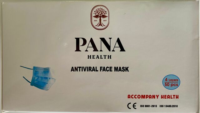KIO SURGICAL MASK 900,000 4-ply surgical masks.  Certified.  PANA brand.  Ear loop fit. Mask