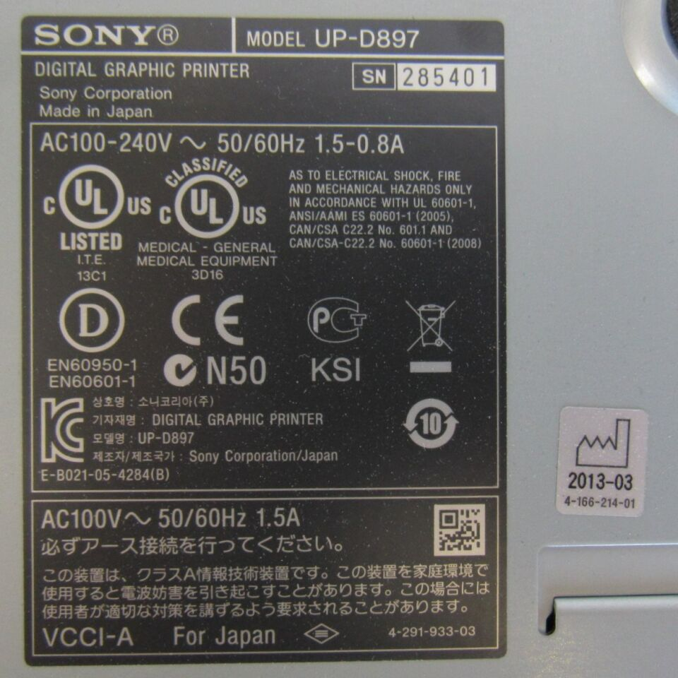 SONY UP-D897 Printer