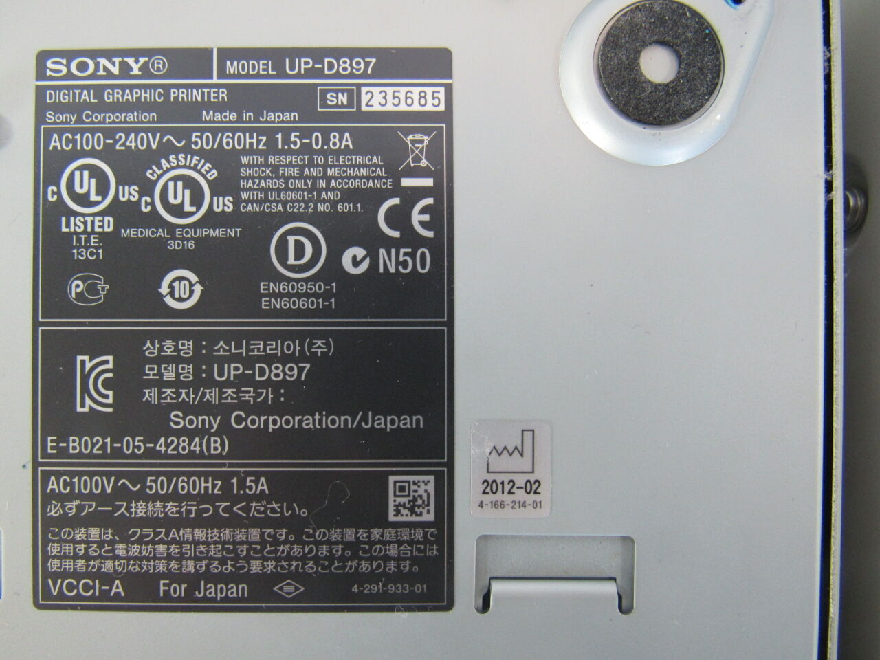 SONY UP-D898  - Lot of 2 Printer