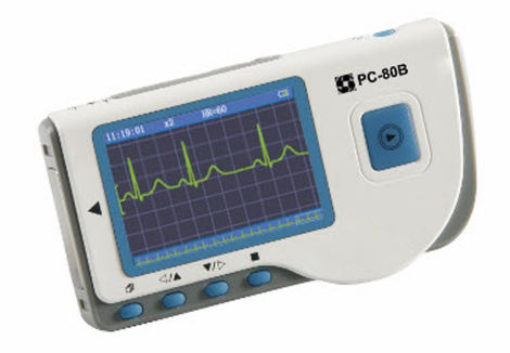 SHENZHEN CREATIVE ECG Monitor PC-80B Monitor for sale