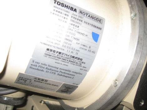 TOSHIBA DRX-T7445HD-H X-Ray Tube for sale
